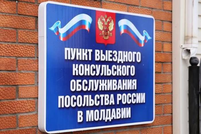 https://i-pmr.com/novosti/imgs/s-17-marta-konsulskiy-otdel-posolstva-rossii-vremenno.jpg