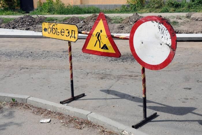 С 17 сентября часть улицы Шевченко в столице будет перекрыта