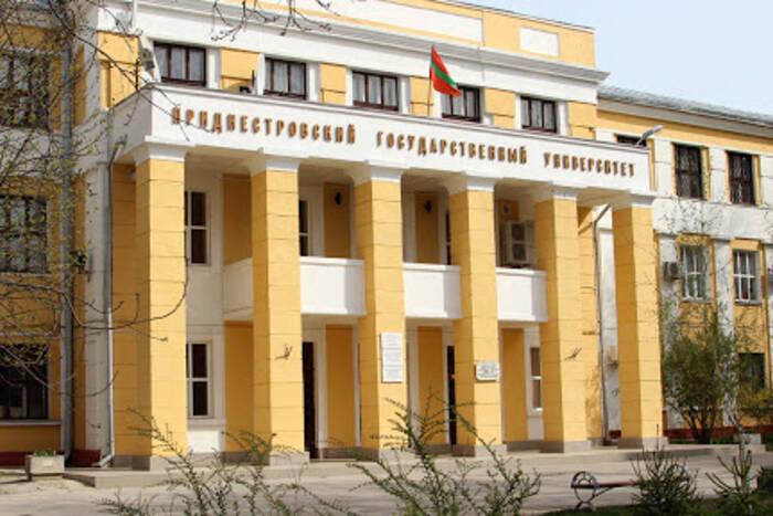 С 20 по 26 ноября в Приднестровском госуниверситете пройдут Суворовские дни