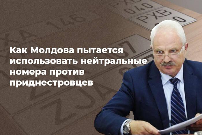 Самообличение Василия Шовы по автотранспортной проблематике
