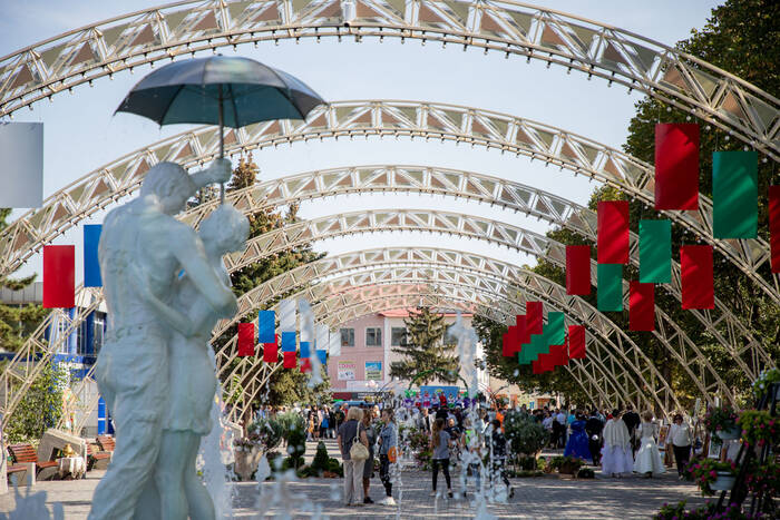 Слободзея празднует День города