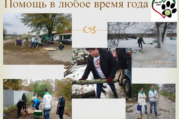 Студенты и преподаватели ПГУ стали призёрами российских экологических конкурсов