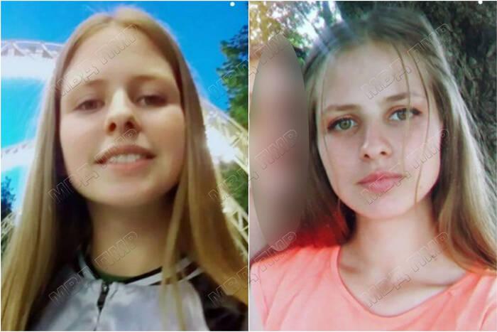 Светлана Червоненко из Слободзеи нашлась