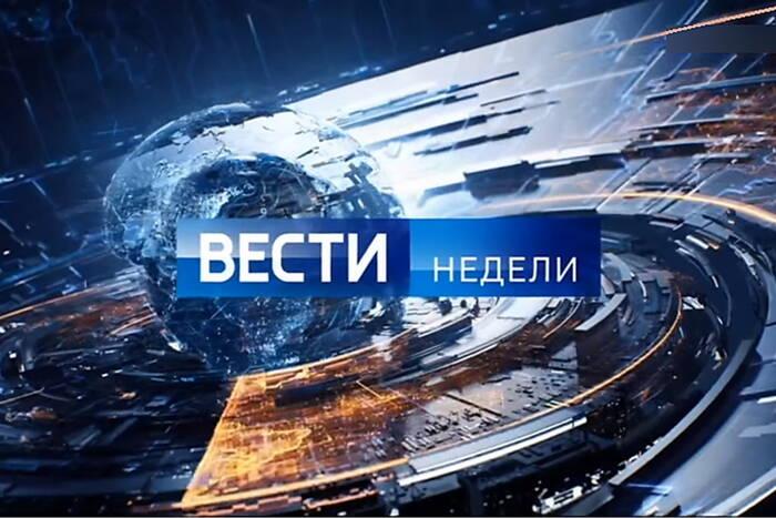 Телеканал «Россия 1» показал сюжет о Приднестровье