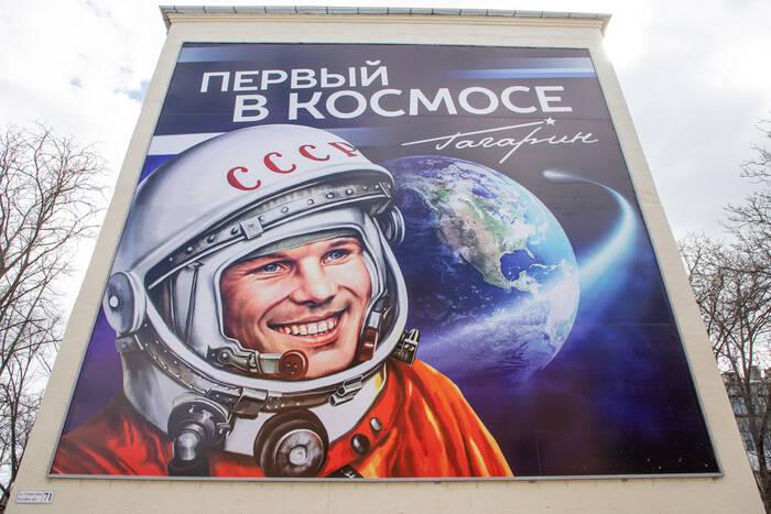 Тубы для космической еды, детали для телескопа и первые позывные Юрия Гагарина