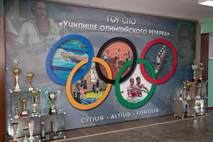 Училище олимпийского резерва возобновляет работу