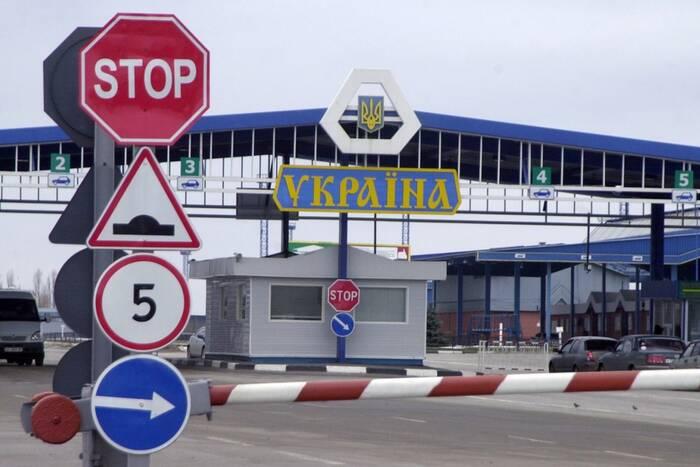 Украина снова закрыла все пункты пропуска на границе с Приднестровьем
