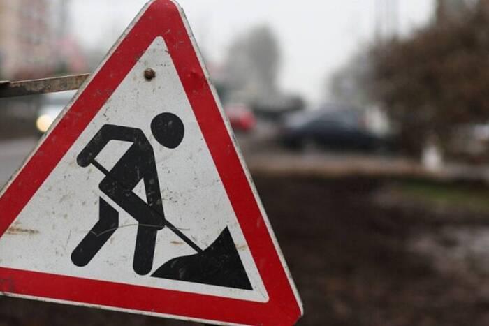 В Бендерах на месяц частично перекрыли улицу Кирова