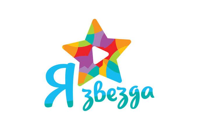 В Бендерах объявили победителей онлайн-конкурса «Я звезда»