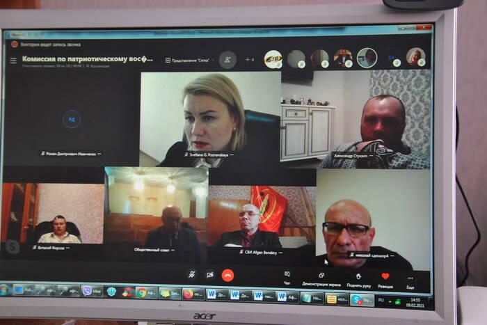 На онлайн-заседании в Бендерах говорили о патриотическом и духовно-нравственном воспитании молодежи