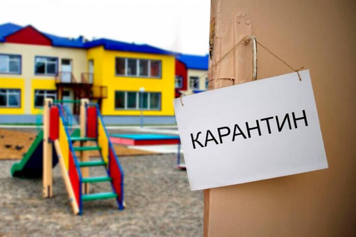 На карантин отправлены более 25 групп детских садов по всей республике