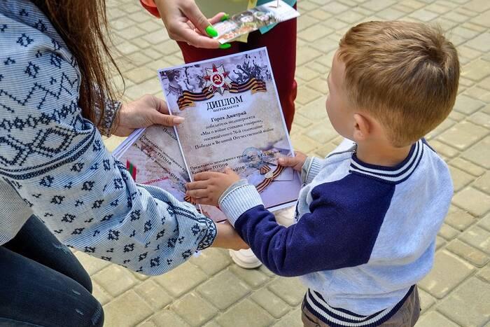 В Каменке наградили участников медиапроекта «Мы о войне стихами говорим»