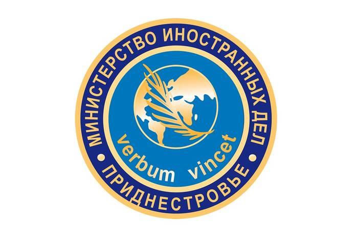 В МИД ПМР прокомментировали ситуацию с задержанием представителей силовых структур Молдовы