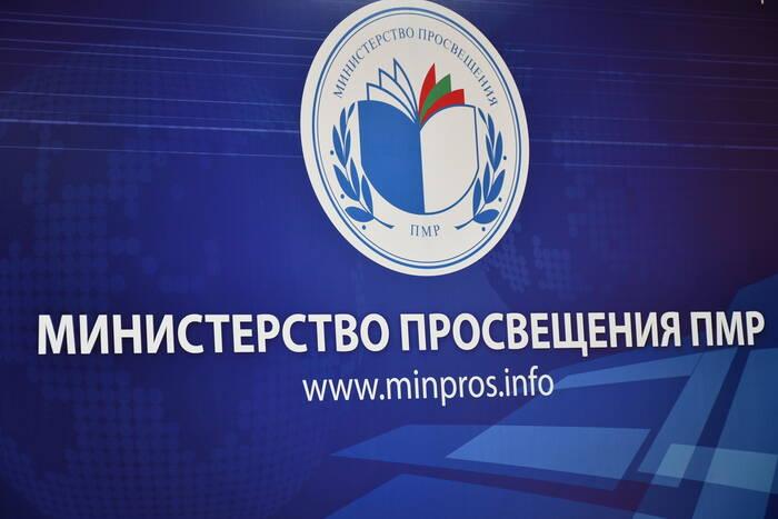 В Минпросе обсудили проблемы молодёжного экстремизма