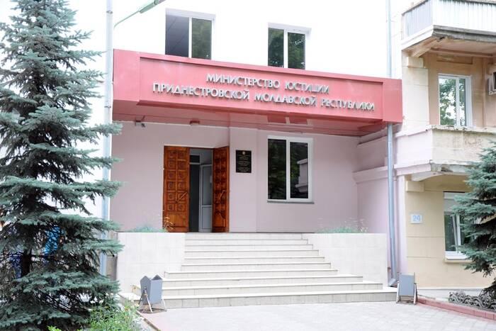 В Министерстве юстиции формируют Общественный совет