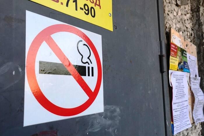 МВД предлагает расширить перечень мест, где запрещается курение