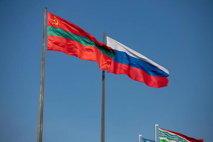В Приднестровье подняли флаги ПМР и РФ