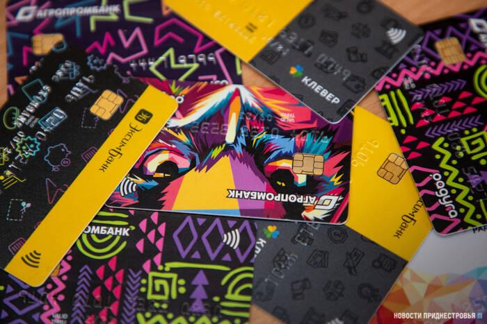 В Приднестровье растет число банковских карт в обращении