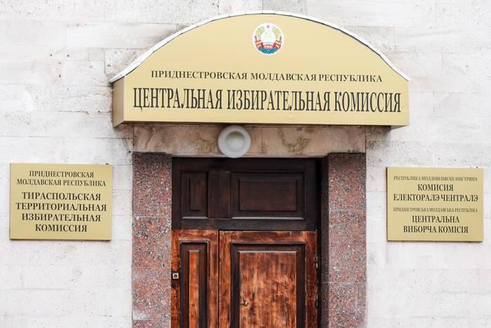 В Приднестровье стартовала избирательная кампания
