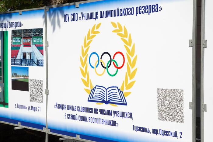 В Республиканском училище олимпийского резерва возобновился учебный процесс