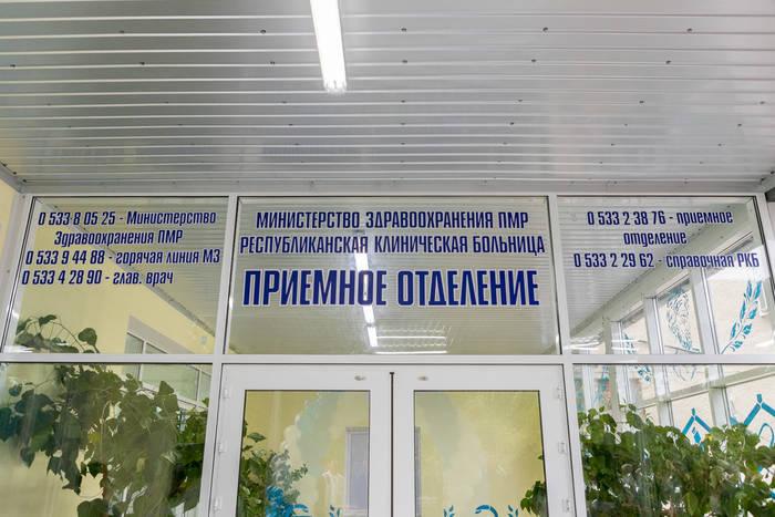 В РКБ  продолжаются работы по программам Фонда капитальных вложений