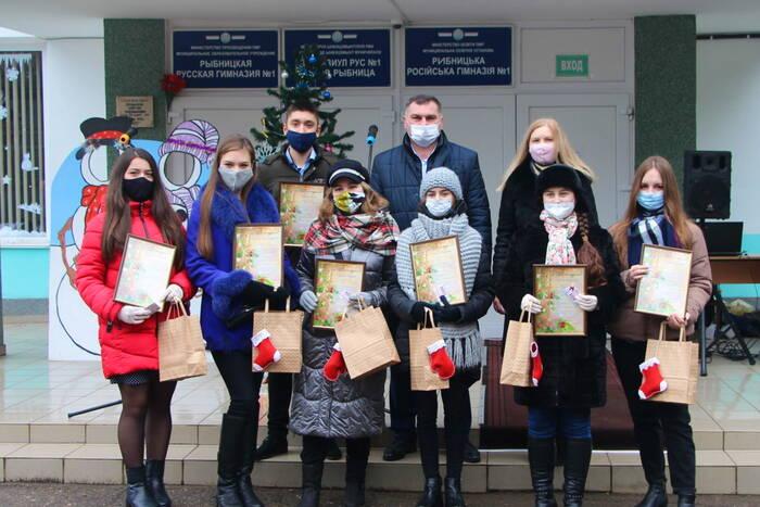 В Рыбнице наградили школьников – победителей олимпиад и конкурсов