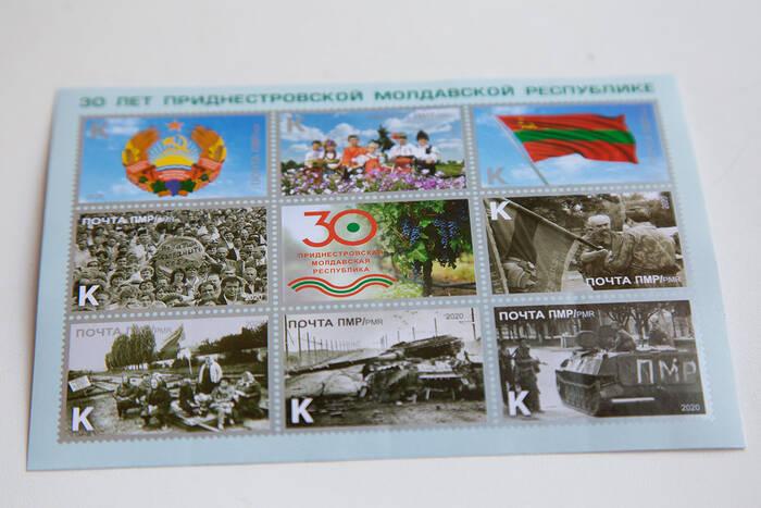 В столице презентовали новые почтовые марки, выпущенные к 30-летию республики