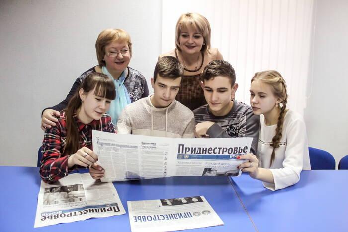 В субботнем выпуске газета «Приднестровье» расскажет, чем заняться во время карантина