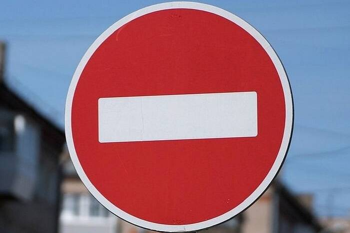 В связи с празднованием Дня Республики в городах Приднестровья ограничат движение транспорта
