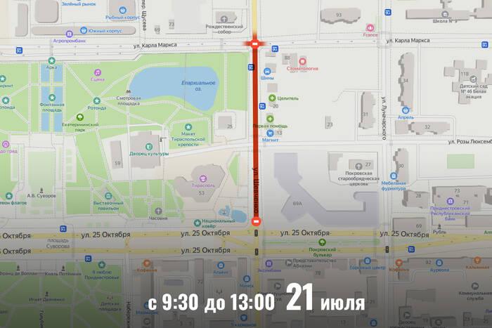 В Тирасполе 21 июля перекроют часть улицы Шевченко