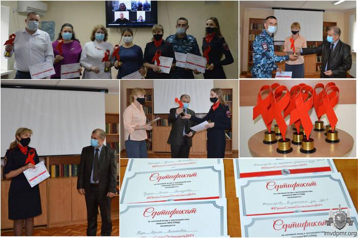 В Тирасполе чествовали приднестровцев, внёсших вклад в борьбу с ВИЧ и СПИДом