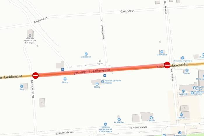 В Тирасполе на 2 месяца перекроют часть улицы Карла Либкнехта