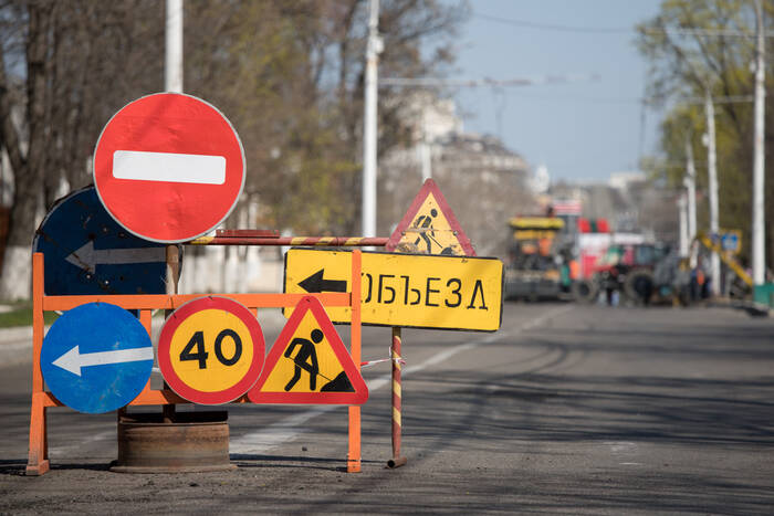 В Тирасполе на 2 недели будет закрыто движение на участке улицы Свердлова