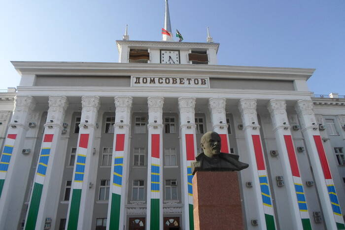 В Тирасполе назвали имена победителей конкурса «Признание-2020»