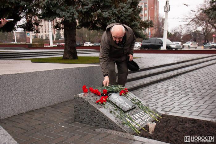 В Тирасполе почтили память Николая Остапенко