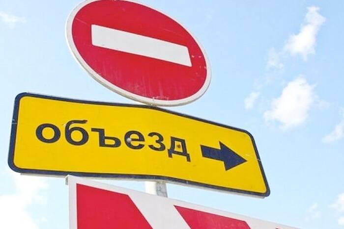 Столичная улица К. Маркса в районе Зелёного рынка перекрыта до 30 декабря
