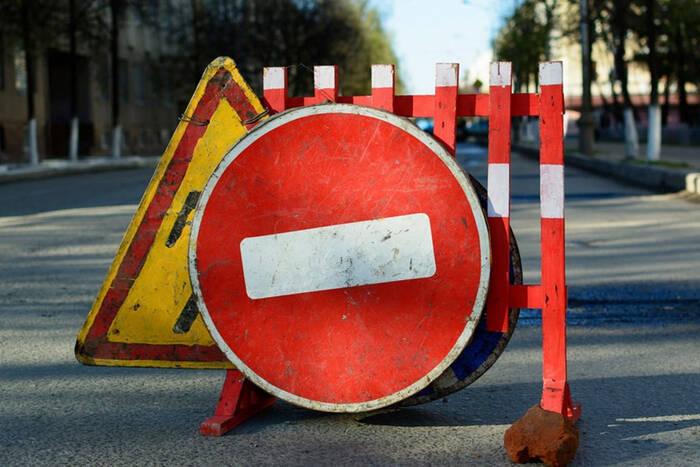 В Тирасполе часть улицы Шевченко перекроют 21 июля
