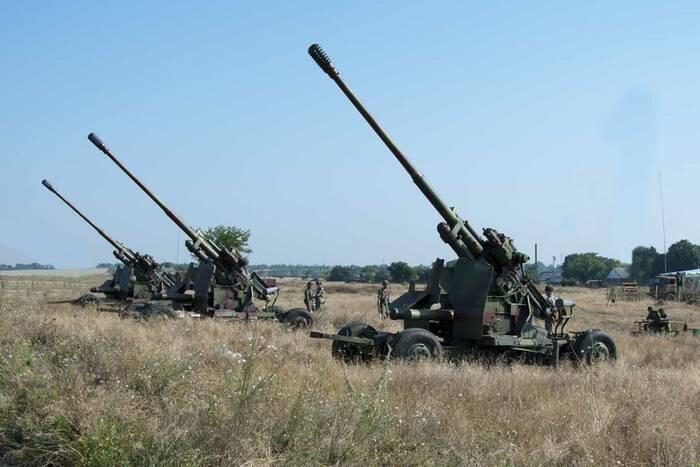 В Вооруженных силах ПМР отмечается День ракетных войск и артиллерии