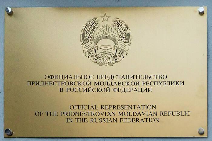 Президент ПМР провел прием граждан в Официальном Представительстве Приднестровья в Москве