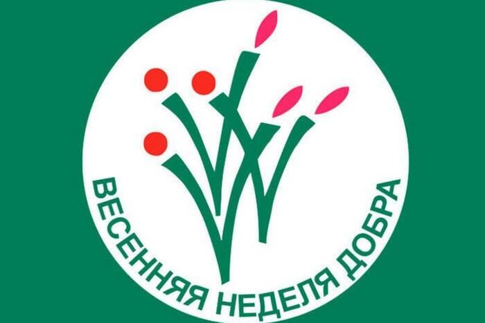 «Весенняя неделя добра». В Приднестровье проходит республиканская добровольческая акция