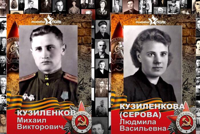 Виртуальный «Бессмертный полк» продолжит пополняться и после Дня Победы