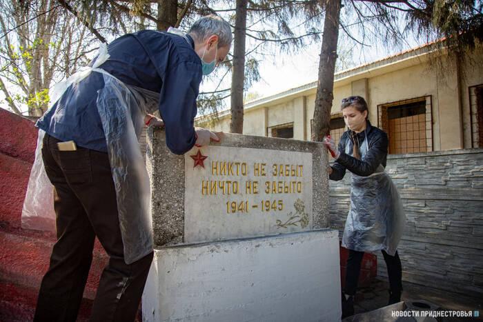 Приднестровские «Волонтёры Победы» приняли участие в субботнике