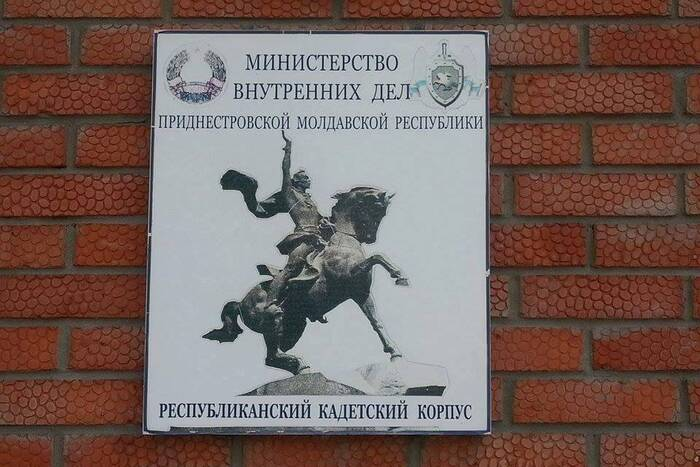 Воспитанники кадетского корпуса МВД временно воздержатся от поездок домой по выходным
