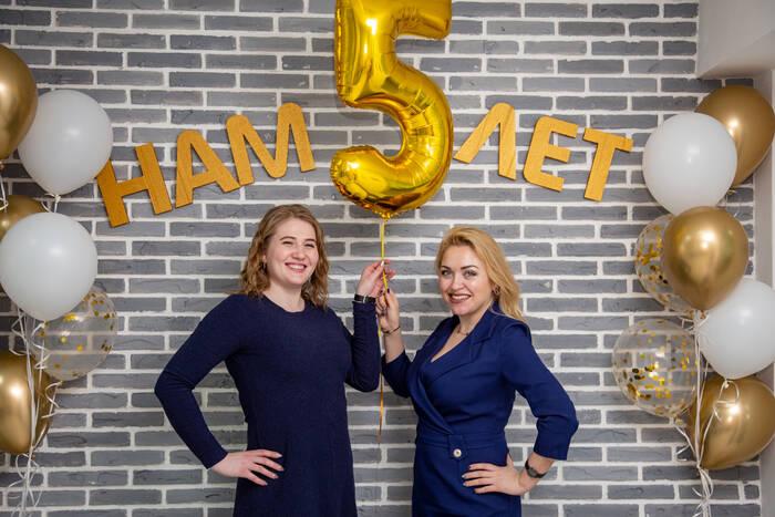 Языковому центру SMART – 5 лет