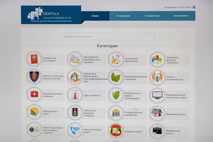 За полгода на Портале госуслуг зарегистрировались более 3 тысяч пользователей