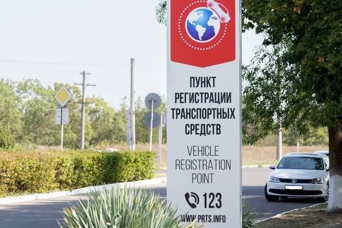 Зачем власти Молдовы увеличили стоимость услуг в ПРТС?