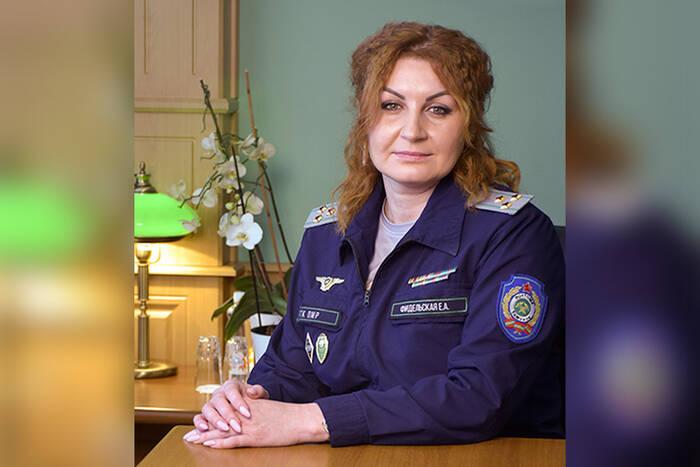 Заместителем председателя ГТК по таможенной деятельности назначена Екатерина Фидельская