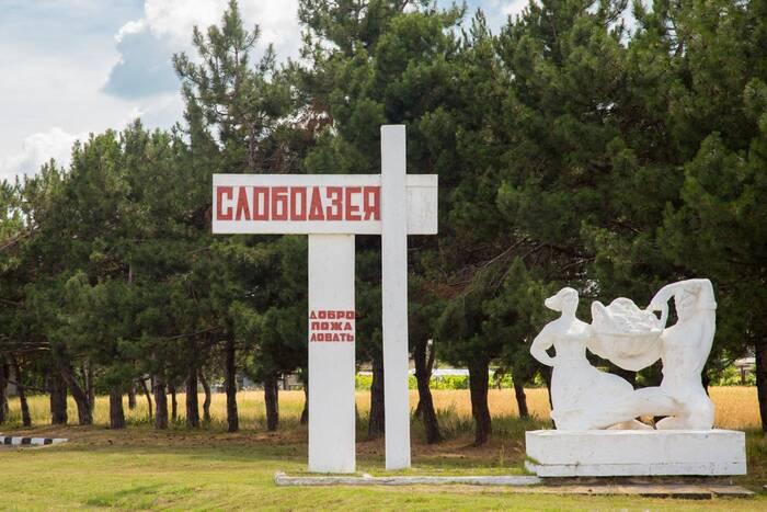 8 июня Вадим Красносельский с рабочим визитом посетит Слободзейский район