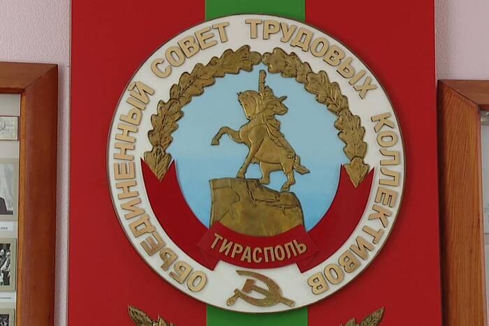 Заявление ОСТК: Власти Молдовы допустили тщательно спланированную провокацию