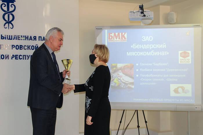 Знаком «Приднестровского качества - 2020» отметили предприятия пищевой промышленности